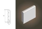 Biała listwa CLASSIC R10 MINI wilgocioodporna (3)